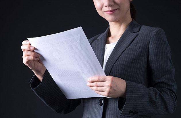 後遺障害の異議申立の必要書類