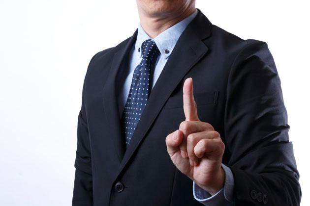 【解説】刑事事件で逮捕!解雇されないためには...
