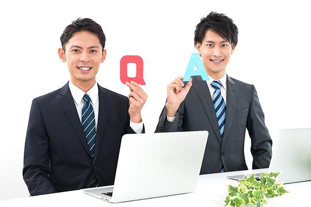 【Q&A】逮捕・逃走に関する質問集