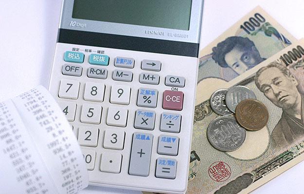 罰金の支払先や納付期限は?支払いの流れに沿って解説