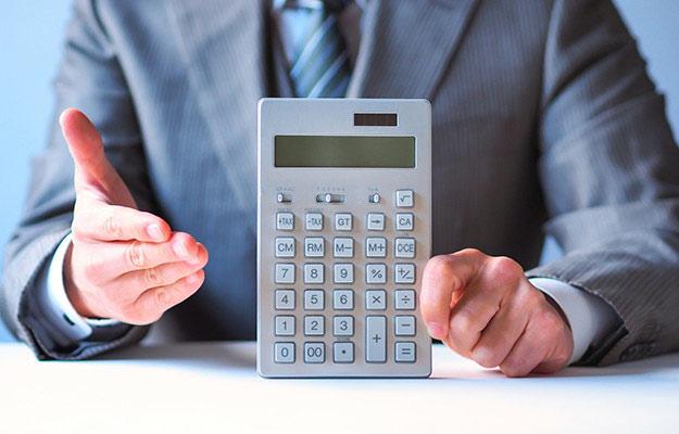 後遺障害の等級が併合された場合の賠償額の計算方法