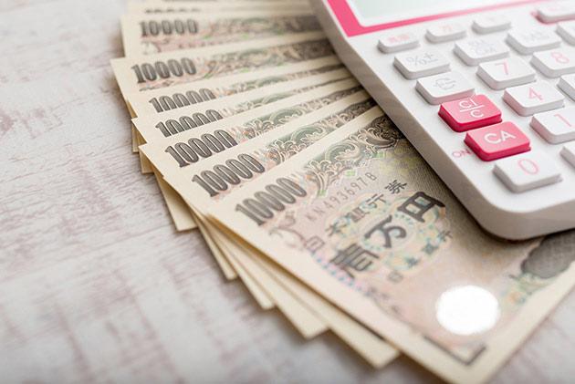 交通事故保険金額をいくら受け取り可能か計算できる?