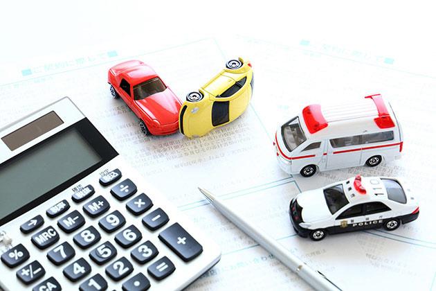 交通事故の損害賠償請求額