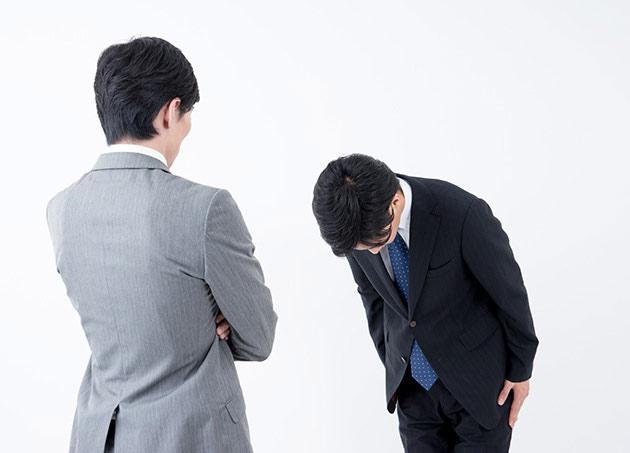 物損事故のお詫び・謝罪の仕方