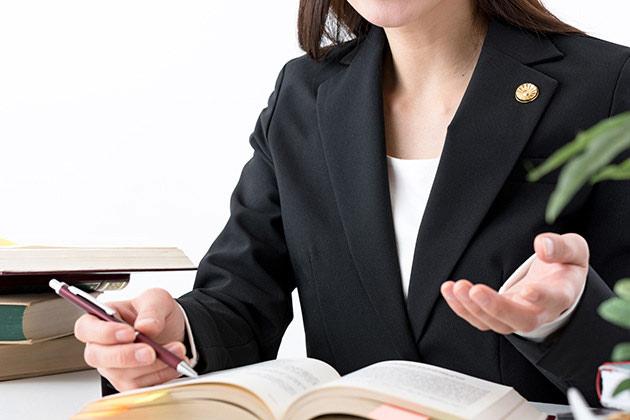 【弁護士無料相談】頼れる私選弁護士に事件を依頼したい...