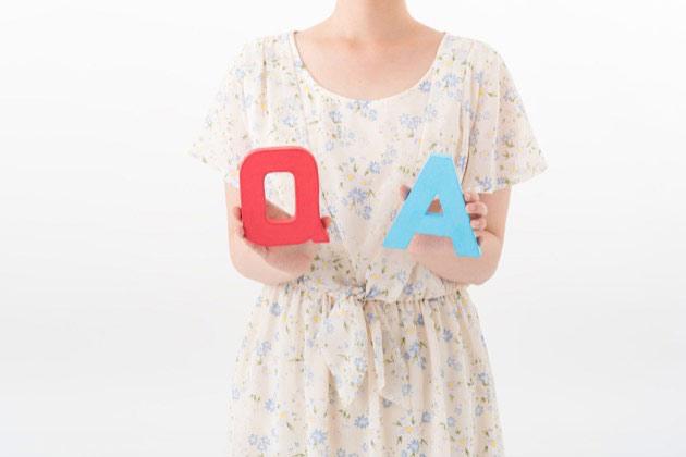 物損事故に関するQ&A