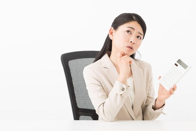 会社員の休業損害の計算方法!有給を使用すると支払われない、はホント?