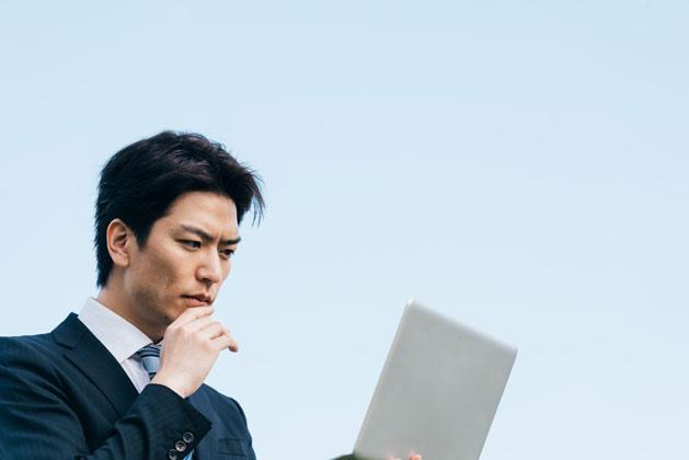 【無料相談窓口】盗撮事件で頼れる弁護士を名古屋で探したい...